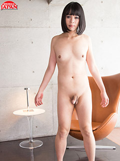 An Natsume