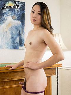 Amy Sun